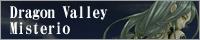 Dragon Valley - Misterio - <龍谷の幻想>